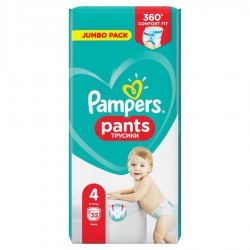 Pampers Pants...